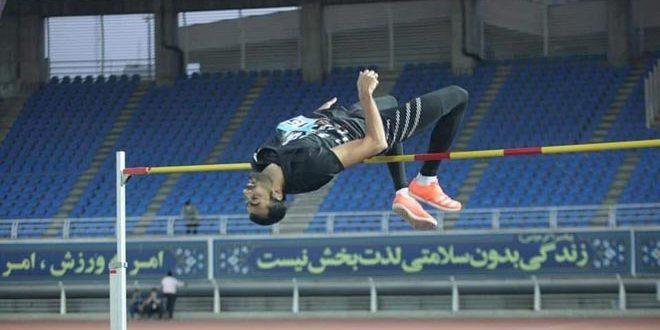 L'athlète syrien Majdeddin Ghazal gagne une médaille d'or à la Rencontre internationale d'Iran au concours de saut en hauteur