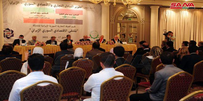 Forum syro-iranien pour développer les échanges commerciaux et économiques entre la Syrie et l'Iran