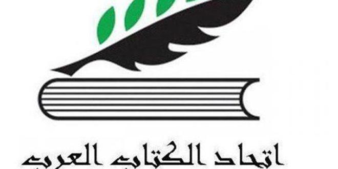 L'Union des écrivains arabes affirme que l'armée arabe syrienne a riposté à une offensive sans précédent dans l'histoire