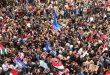 עצרות של מחאה במחוזות הסוריים נגד הכרזתו של טראמפ