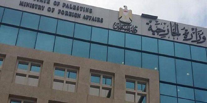 """משרד החוץ הפלסטיני מגנה את קריאת וושינגטון לסיים את תפקיד אונר""""א"""