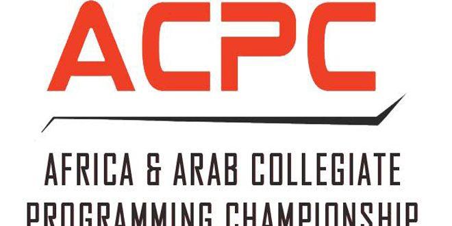 הסכם שיתוף פעולה בין רשות ההצטינות והיצירה לבין מנהל תחרות התוכנה האוניברסטאית בארצות ערב ובאפריקה