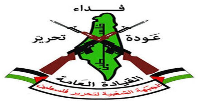 החזית העממית לשחרור פלסטינה הדגישה כי התוקפנות הישראלית לא תפסיק את יכולות ההתקוממות וניצחונותיה
