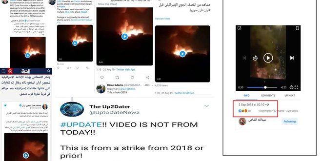 התקשורת הישראלית מנסה לכסות על כשלון התוקפנות הישראלית בסביבות דמשק על ידי הפצת סרטון וותיק