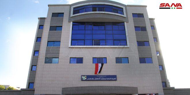 בחסותו של הנשיא אל-אסד המהנדס ח'מיס פתח את בית החולים של הילדים בטרטוס
