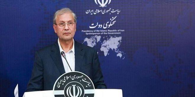 איראן גינתה את השתתפות ישראל בכנס בבחריין