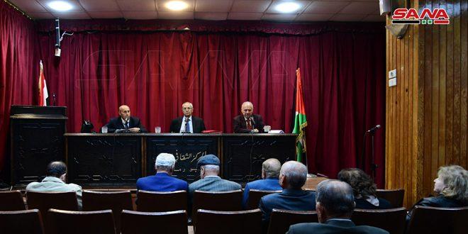 """כינוס העמותה הסורית של האו""""ם לרגל היום העולמי לסולידריות עם העם הפלסטיני"""