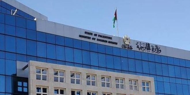 משרד החוץ הפלסטיני קורא לאיחוד האירופי לנקוט בעמדה חזקה כדי לעמוד בפני הפרות הכיבוש