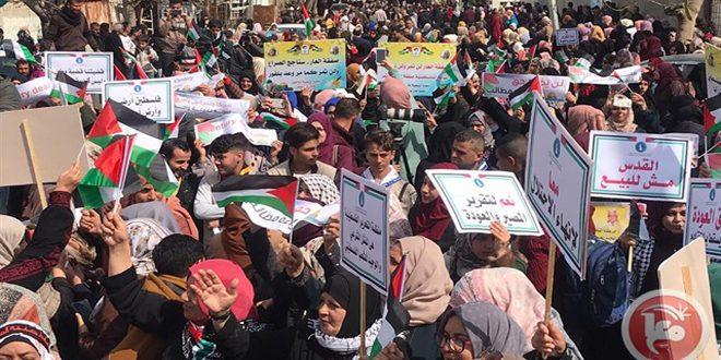 הפגנה נשית בעזה נגד עסקת המאה