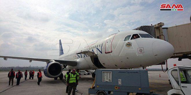 """שדה התעופה הבינ""""ל של חאלב מקבל הטיסה האווירית הראשונה שבאה מדמשק אחרי הפסקתו ליותר משמונה שנים"""