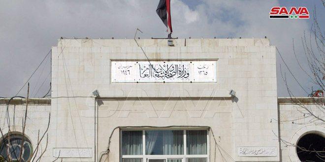 משרד הבריאות הדגיש כי אין מקרי הדבקות בנגיף הקורונה בסוריה