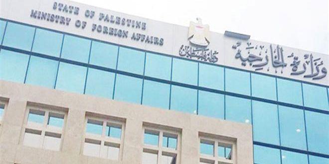 """משרד החוץ הפלסטיני דורש מהחברה הבינ""""ל להתערב כדי להפסיק את פשעי הכיבוש הישראלי"""