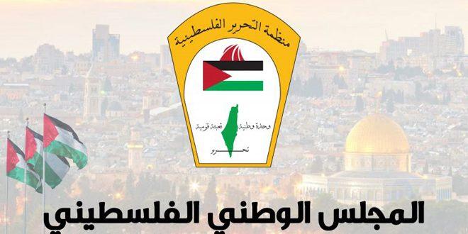 המועצה הלאומית הפלסטינית הדגישה כי הכיבוש הישראלי לא יצליח בגירוש הפלסטינים מאדמתם