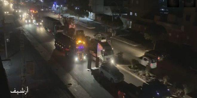 הכוחות האמריקניים הכניסו שיירה של משאיות לאזור אלמאלכיה