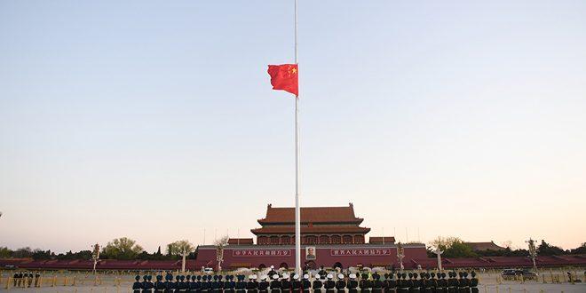 סין הורידה את הדגל הלאומי לחצי התורן כאות אבל על קורבנות נגיף קורונה