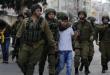 הכוחות הישראלים עצרו 18 פלסטינים בגדה המערבית