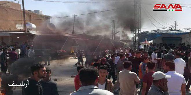 מחאות נגד קבוצות קסד הנתמכות על יד הכיבוש האמריקאי בעיר אלשדאדי בריף אלחסקה