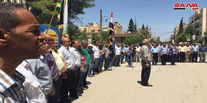 עצרת לאומית לתושבי אל-קאמשלי דורשת לגרש את שני הכיבושים האמריקני והטורקי משטחי סוריה