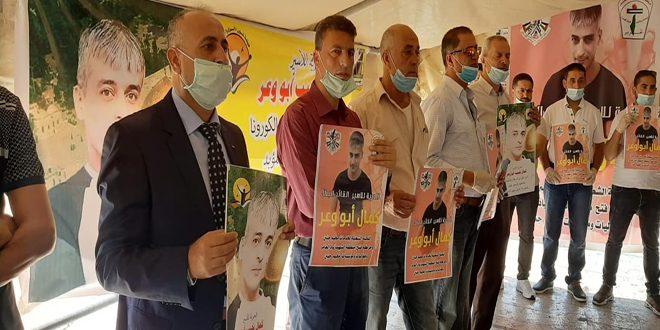 עצרת בחברון בקריאה לשחרורו של האסיר אבו ו'ער מבתי המעצר של הכיבוש