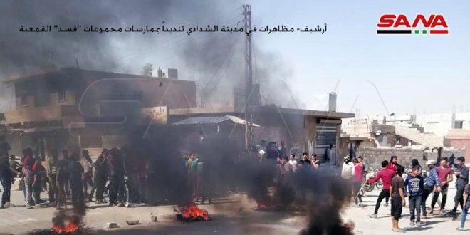 מועצת בכירי השבטים הסוריים: לעמוד שורה אחת נגד הכיבוש האמריקני והטורקי