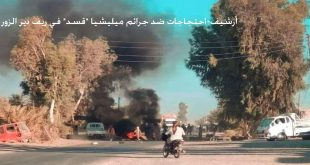"""הריגתם של שני חמושים ממיליציה קס""""ד בהתקפה של אלמונים ליד העיירה אל-ג'רד'י שבפרבר דיר א-זור"""