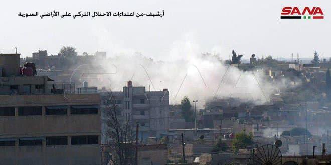 הכיבוש הטורקי ושכירי החרב שלו תקפו באריטלריה את סביבות העיר עין עיסא בצפון אל-רקה