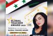 """המורה נע'ם עלי זכתה בפרס """"המורה העולמי"""" לשנת 2020"""