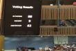 """העצרת הכללית של האו""""ם : הגולן סורי ועל ישראל לסגת ממנו"""