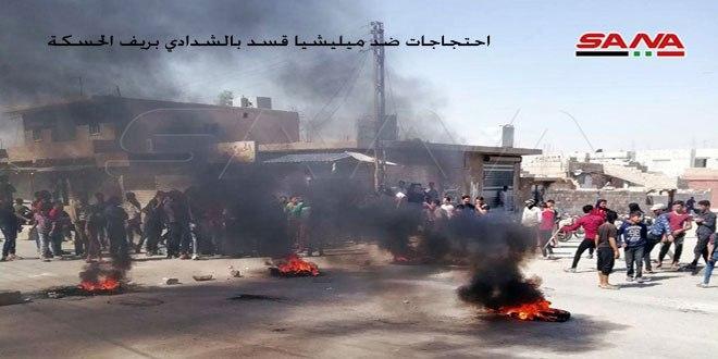 חיסול 2 חמושי קסד בפאתי אל-חסכה וא-רקה