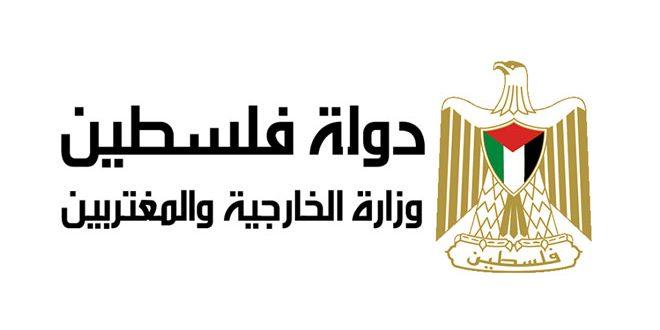 """משרד החוץ הפלסטיני : גם יש לספק מגננה בינ""""ל לעם הפלסטיני"""