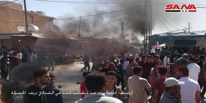 הפגנות עממיות באל-קאמשלי במחאה על התנהגויות של מיליציה קסד