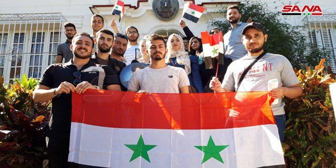 הסטודנטים ובני הקהילה הסורית בקובה הדגישו את עמידתם לימינה של מולדתם במלחמתה נגד הטרור