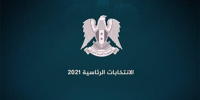 שגרירויות סוריות פתחו את שעריהן בפני הסורים החפצים בהשתתפות בבחירות הנשיאות