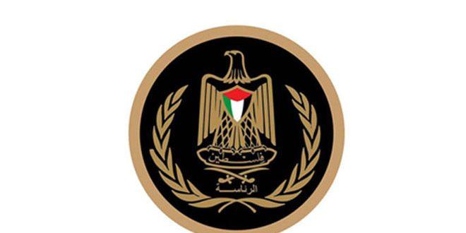 """הנשיאות הפלסטינית קוראת לקהילה הבינלאומית לספק מגננה בינ""""ל לעם הפלסטיני"""
