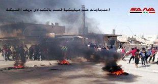 מיליציה קסד חוטפת 25 אזרחים בכמה כפרים באזור א-שדאדי בריף אלחסכה הדרומי