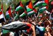 """עצרת הזדהות עם העם הפלסטיני מול מעון או""""ם בדמשק"""
