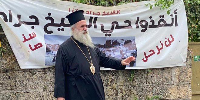 הבישוף חנא הפלסטינים עומדים יחד במערכת ההגנה על האדמה והמקומות הקדושים