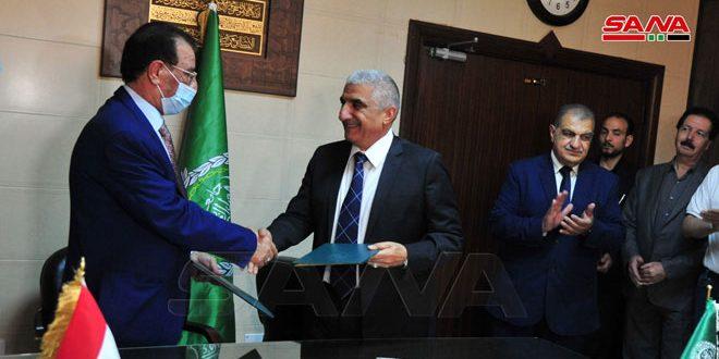 הסכם שיתוף פעולה בין מרכז ACSAD למשרד החקלאות העיראקי