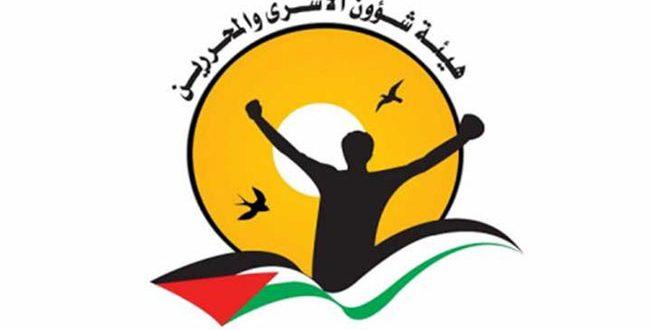 וועדת ענייני האסירים מזהירה מפני הידרדרות מצבו הבריאותי של האסיר הפלסטיני אבו עטו'אן