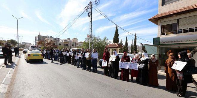 עצרת הזדהות בבית לחם עם השבויים הפלסטינים