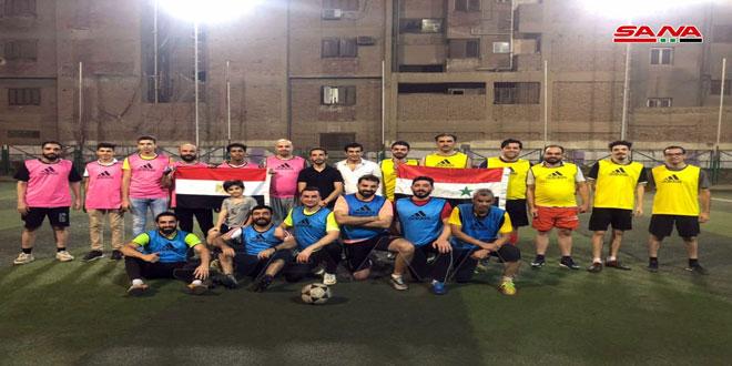 הסטודנטים הסורים במצרים ציינו את חג הצבא עם אליפות הנאמנות לכדורגל