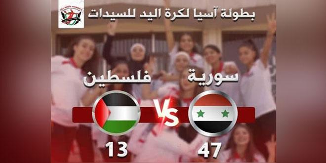 נבחרת סוריה לכדור יד התגברה על מקבילתה הפלסטינית באליפות אסיה לגברות