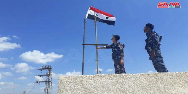 הרמת הדגל הלאומי בעיירה אל-מזיריב שבריף דרעא