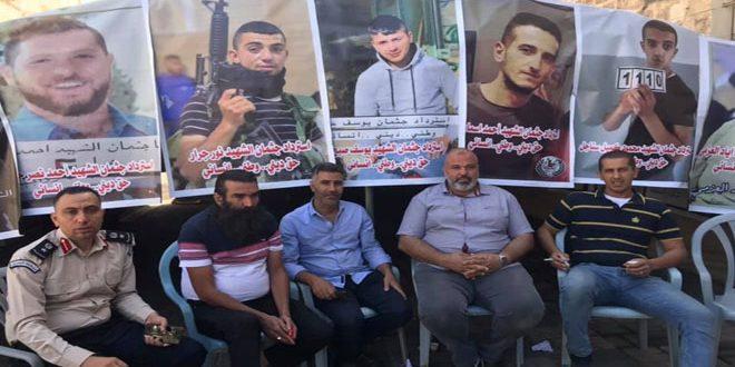 עצרת סולידריות עם השבויים הפלסתינים שבמעצרי הכיבוש