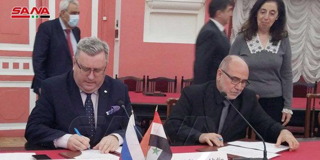 שר החינוך דן עם ראש האוניברסיטה הפדגוגית הרוסית בחיזוק שיתוף הפעולה