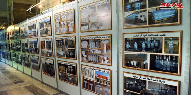 В Дамаске состоялась фотовыставка, которая показывает деятельность предприятий в Сирии за годы войны