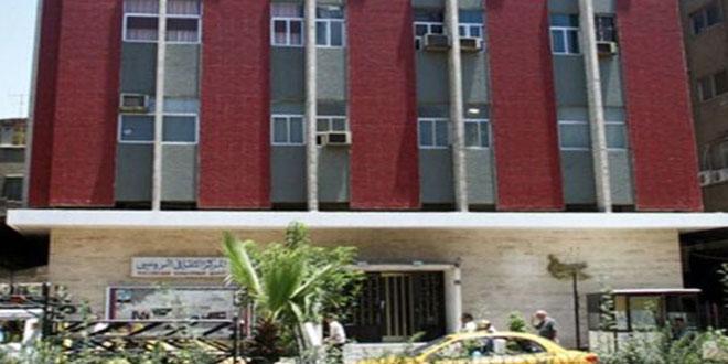 Российский культурный центр в Дамаске отроется до конца года