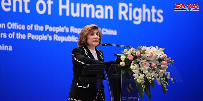 Шаабан: Необходимо установить новый мировой порядок, отражающий интересы стран мира