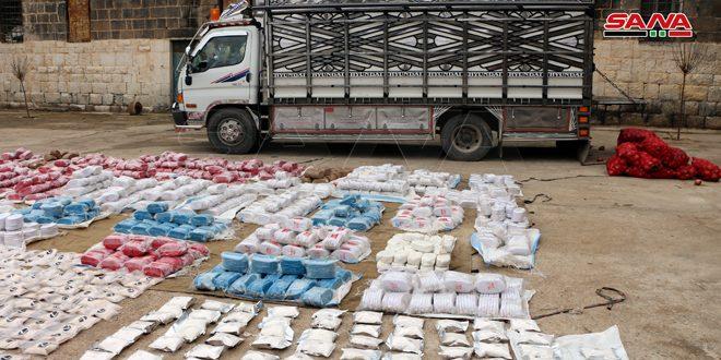 В Дараа в ходе тщательного расследования обнаружили большое количество наркотических средств
