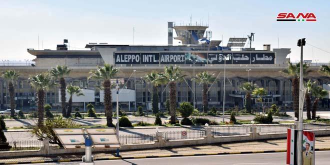 Завтра Международный аэропорт Алеппо возобновит воздушное сообщение